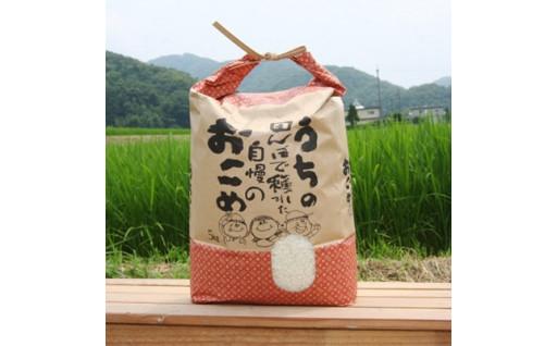 令和2年産 特別栽培米<ヒノヒカリ>精米10kg