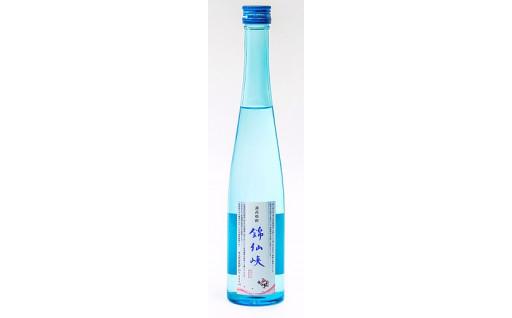 【赤丸薄荷焼酎 錦仙峡(きんせんきょう】※お酒