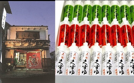掛川銘菓くずゆ・丁葛3色24本詰め合わせです♪