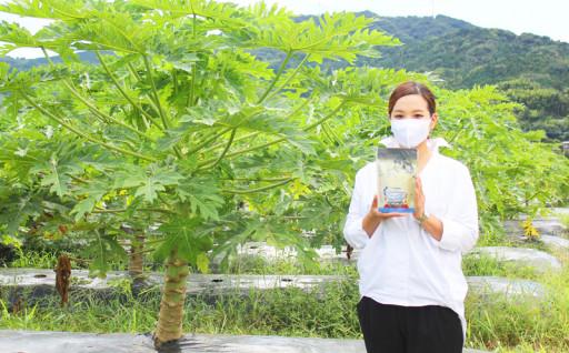 農薬・化学肥料不使用!瀬戸内パパイヤリーフティー