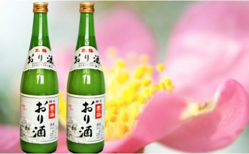日本一早く造られる新酒(*´~`*)