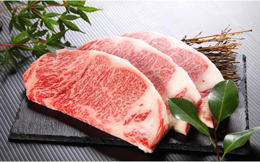 限定!A5鹿児島県産黒毛和牛サーロインステーキ