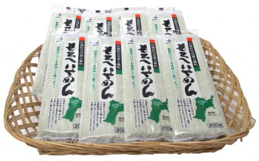 モロヘイヤ乾麺 1.6kg