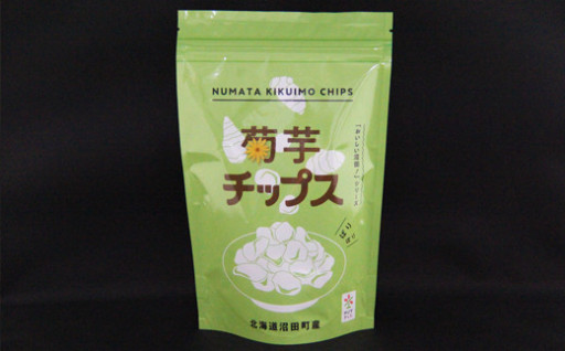 菊芋チップス5袋