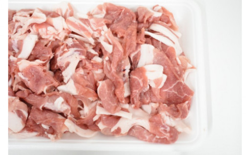 「昭和のこむぎ豚」 モモ切り落とし 2kg