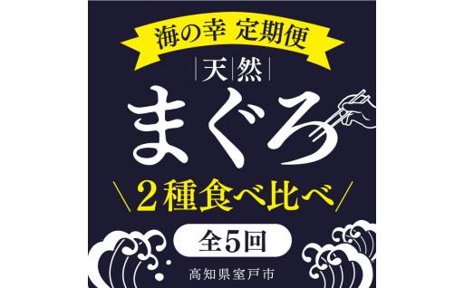 定期便をお探しのかた必見!!