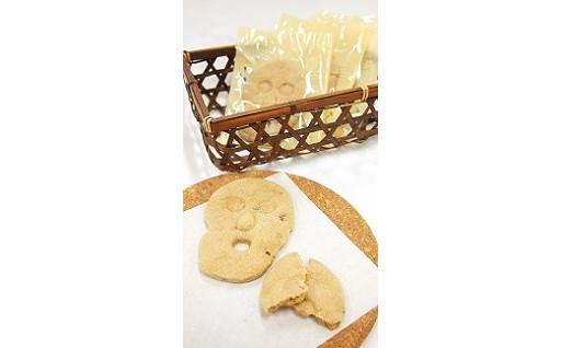 【ソルティなニューフェイス】人面石クッキー 塩