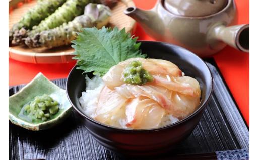 【新鮮な鯛!】B07 鯛生茶漬け3食セット