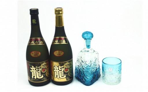 琉球泡盛【龍】飲み比べセット