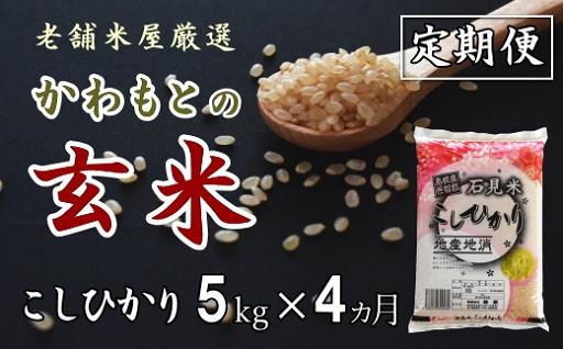 健康面やダイエット、美容効果でも期待される玄米