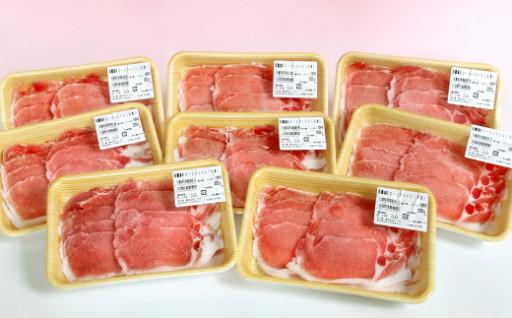 豚ロース生姜焼き用スライス200g×8パック