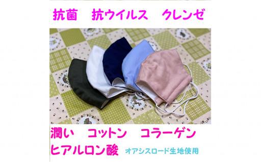 【新規返礼品】 布マスク 潤いコットン2枚セット