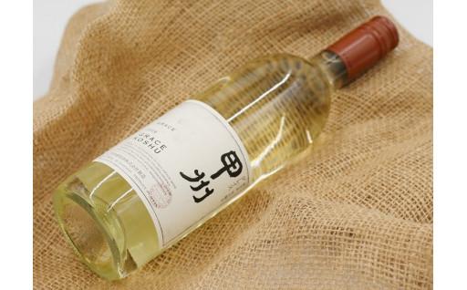 中央葡萄酒 グレイス甲州(白・辛口)
