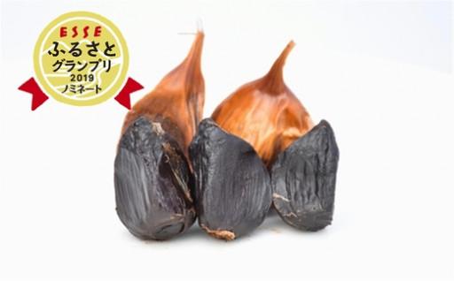 寄附金額大幅改定しました!青森県産「黒にんにく」