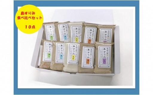 「長崎県特産品新作展」県知事賞受賞作品が登場!