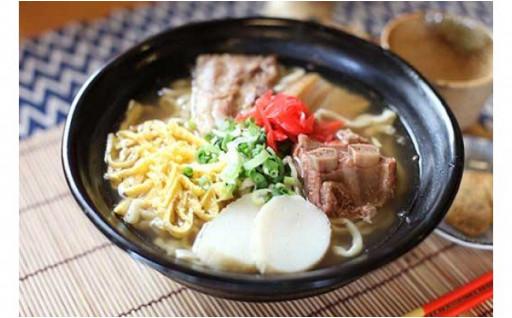 【当店人気NO.1】東江そば 5食セット