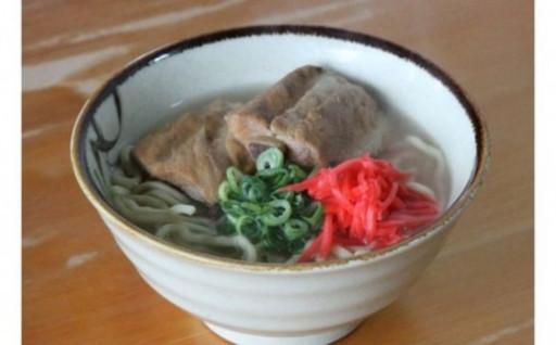 【沖縄そば】ゆたかや ソーキそばセット(4食分)