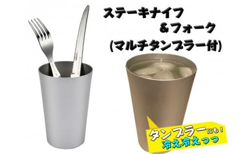 ☆ステーキナイフ&フォークセット☆