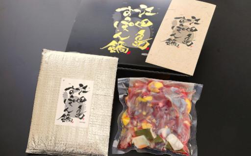 【リニューアル!】スタミナ食すっぽん鍋をご家庭で