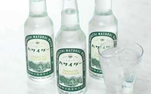 摂氏4度の清冽な天然水を使用「ハサイダー」