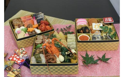 老舗料亭「食彩あら川」の特製おせち