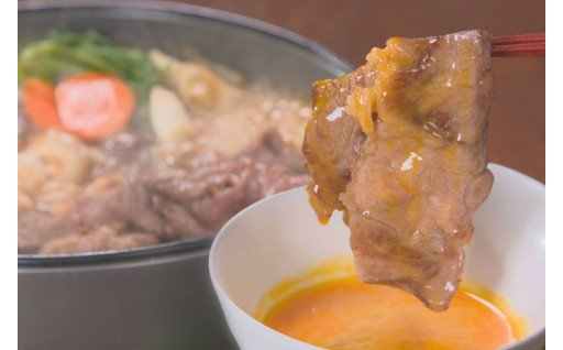 神戸ビーフPRサイトが完成!調理ポイントも紹介