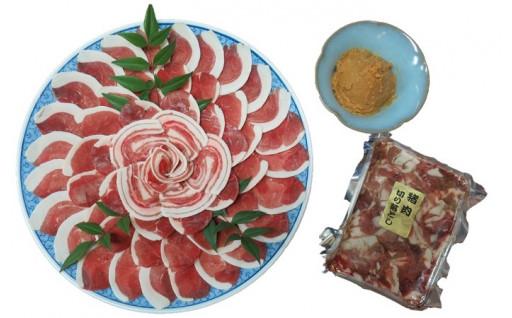 豊能の特産品!猪肉三昧セット