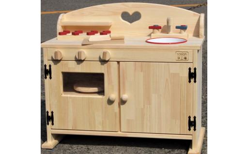 本格仕様の手作り木製ままごとキッチン