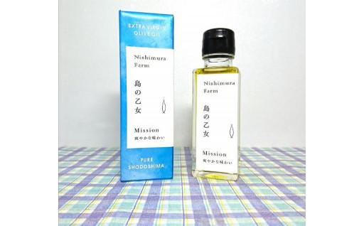 【新着】小豆島産エキストラバージンオリーブオイル