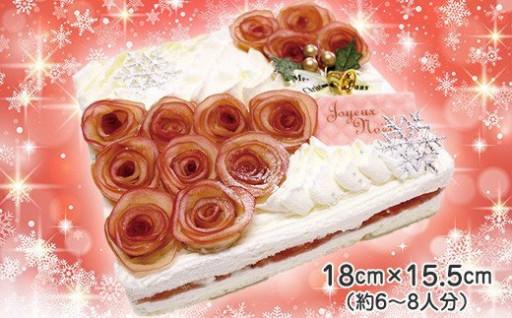シックで華やかな【クリスマスケーキ】受付開始!