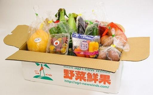 【12ヶ月定期便】旬の野菜詰合せ(5~7品)