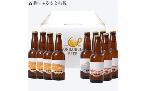 お鍋にぴったり!曽爾高原ビール
