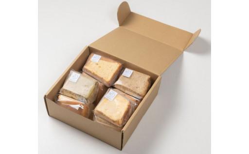 240 米粉のシフォンケーキセット