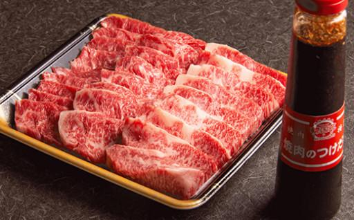 おおいた和牛カルビ焼き肉セット(500g)タレ付