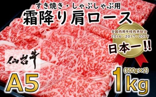 一度は食べたい★A5ランク最高級仙台牛をお届け!