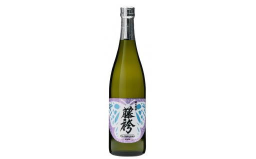 伏見の名水「常磐井」で造られた純米吟醸酒が登場!
