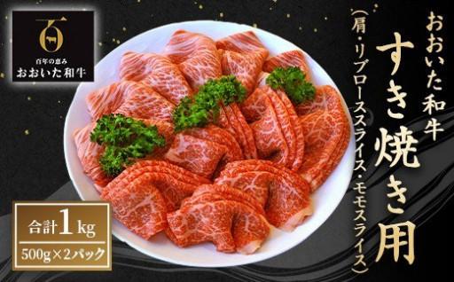 おおいた和牛の美味しさをぜひお楽しみください
