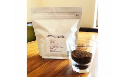 一押しの逸品「エチオピアゲイシャコーヒー粉」