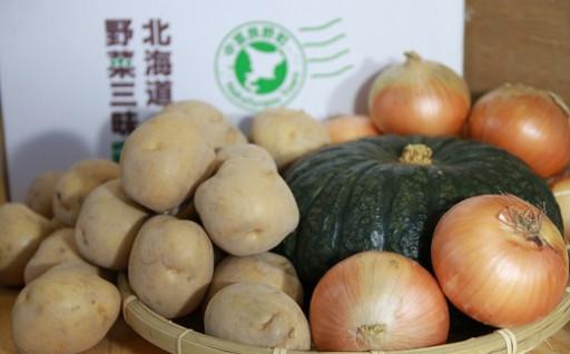 中富良野産の野菜三昧