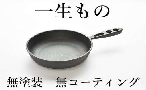 くりぃむしちゅーのハナタカ!にて紹介されました!