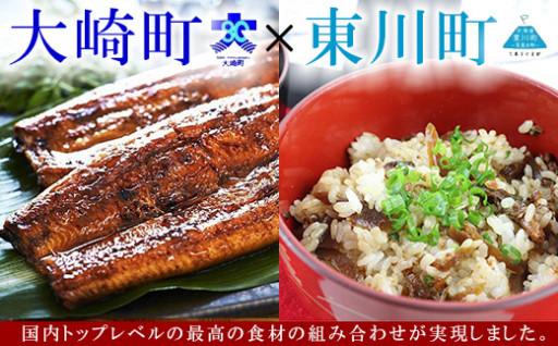 【大崎鰻×東川米】コラボ贅沢グルメギフトのご紹介