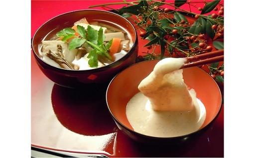 年の瀬にめでたい「くるび味」、早野商店のお雑煮!