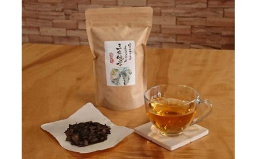 ※自然栽培里山のお茶三年晩茶(100g×2袋)