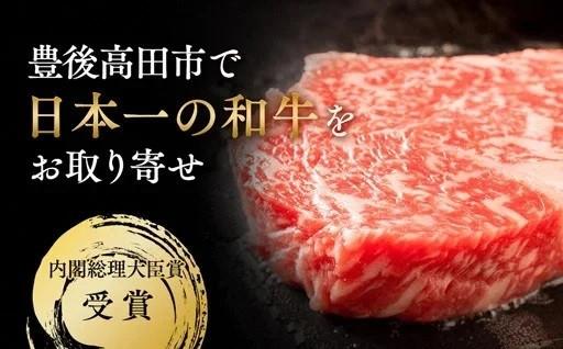 最高級の肉質 おおいた和牛