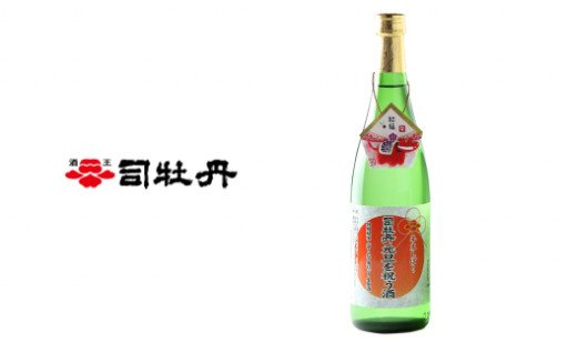 毎年大人気【年末限定】元旦を祝う酒!受付開始