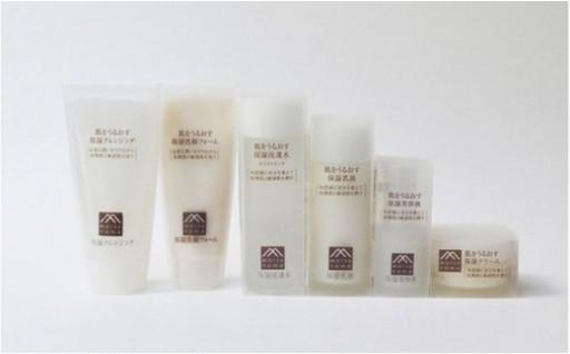 【松山油脂】肌をうるおす保湿スキンケアセット