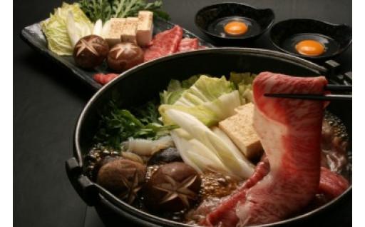 おうちで贅沢ごはん 肉の旨味たっぷり「すき焼き」