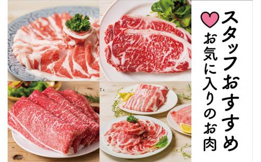 畜産王国・南さつま市のお肉の返礼品特集