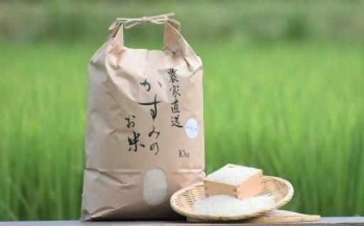 【先行予約受付中】令和3年 美濃加茂産のお米