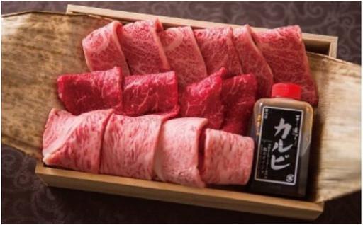 常陸牛A5極上焼肉3品盛り合わせ